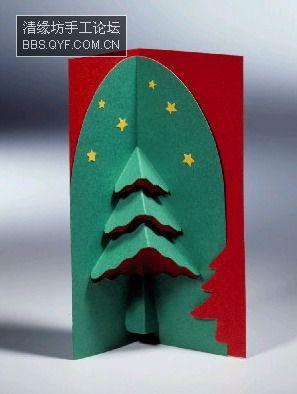 объемные новогодние открытки своими руками скачать