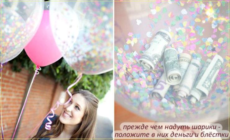 что подарить на новый год 2013-2014 подарки