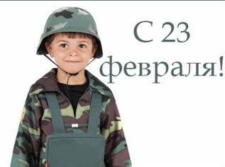 викторина для мальчиков на 23 февраля с ответами