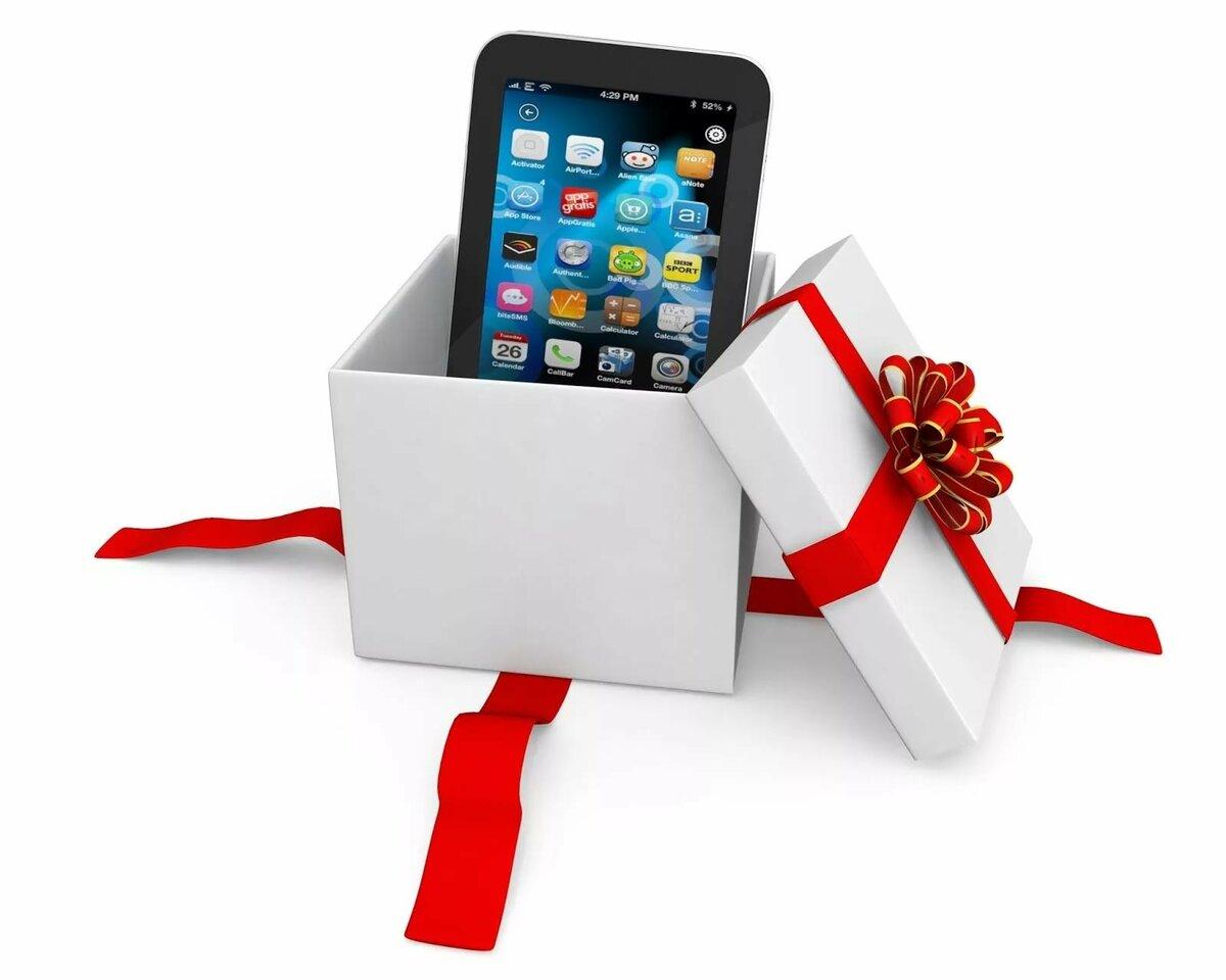 поздравление в подарок по телефону